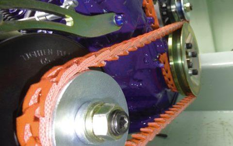 Сегментные приводные ремни A.BELTER МASTER. Изготовлено в Украине.